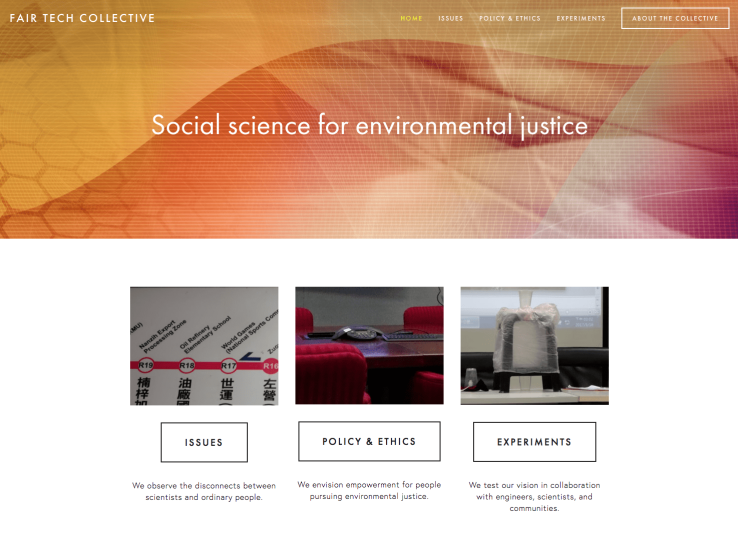 fair-tech-coll-home-page-th.png